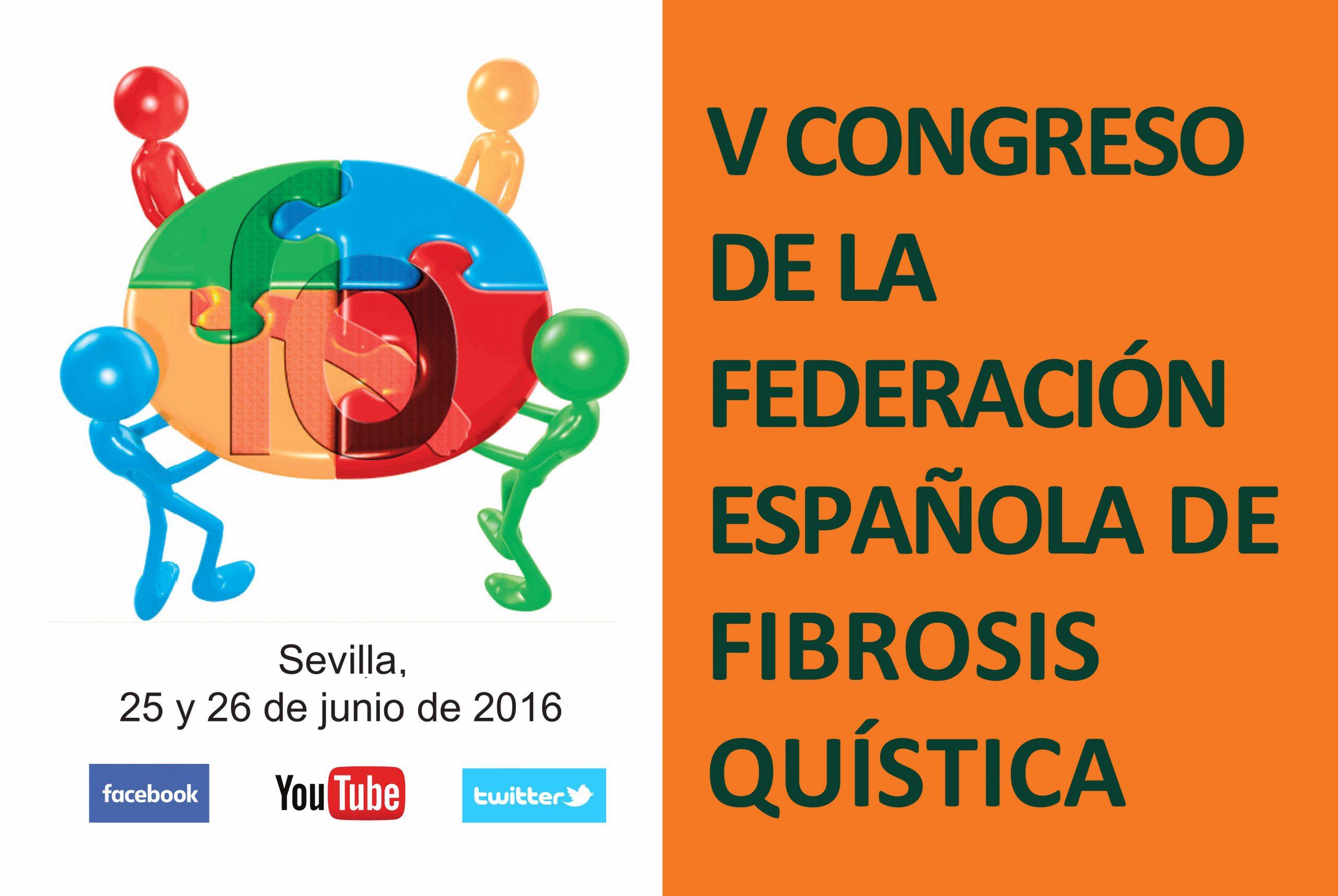 El V Congreso Nacional de FQ será trasmitido en directo por Internet.